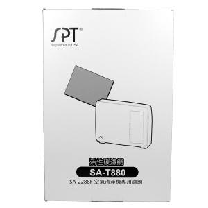尚朋堂sr-2866电路图